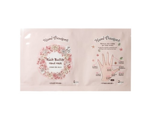 Маска для рук с комплексом масел ETUDE HOUSE Hand Bouquet Rich Butter Hand Mask - 16 г