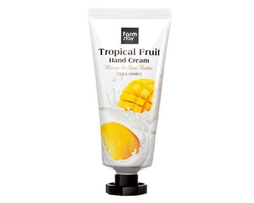 Крем для рук с манго FARMSTAY TROPICAL FRUIT HAND CREAM MANGO - 50 мл