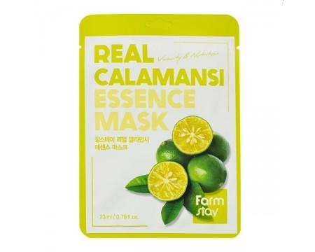 Тканевая маска для лица с каламанси